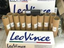 Pô Leovince Carbon chính hãng